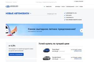 Восход Авто в Волгограде